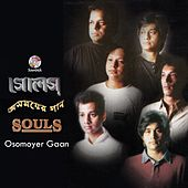 Osomoyer Gaan by Souls
