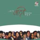 Ekti Nari Obujh de Various Artists
