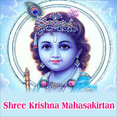 Shree Krishna Mahasakirtan by Various Artists