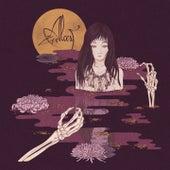 Kodama by Alcest