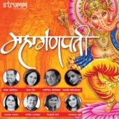 Mahaganapati by Various Artists