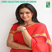 Tamil Collections Songs of Simran by Various Artists