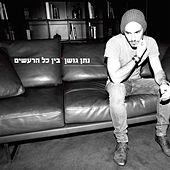 Bein Kol Hareashim de Nathan Goshen