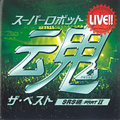Live!! Super Robot Spirits the Best SRS Hen Part II by Various Artists