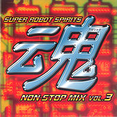 Super Robot Spirits Non-Stop Mix Vol. 3 by Various Artists
