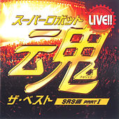 Live!! Super Robot Spirits the Best SRS Hen Part I by Various Artists