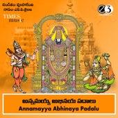 Annamayya Abhinaya Padaalu de S.P. Sailaja