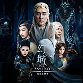 Ice Fantasy (From