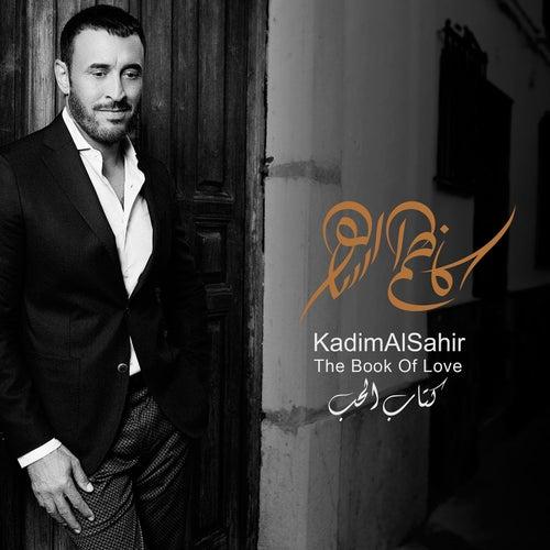 Eid Al Ashaq by Kadim Al Sahir