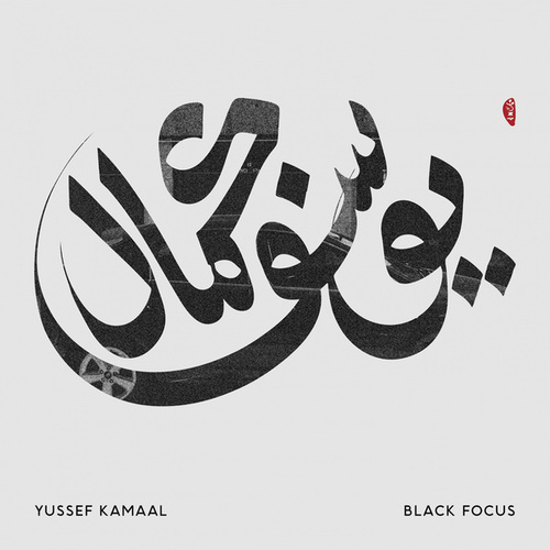 Black Focus by Yussef Kamaal