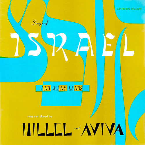 Sing Songs of Israel and Many Lands von Aviva