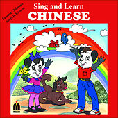 Sing and Learn Chinese by Trio Jan Jeng