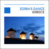 Zorba's Dance - Greece - Grèce by Various Artists