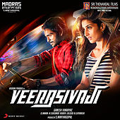 Veera Sivaji (Original Motion Picture Soundtrack) by Various Artists