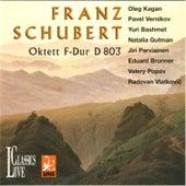 Schubert: Oleg Kagan Edition, Vol. XXIII by Oleg Kagan