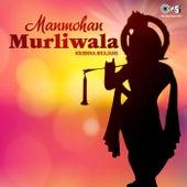 Manmohan Murliwala: Krishna Bhajans by Various Artists