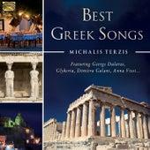 Best Greek Songs von Various Artists