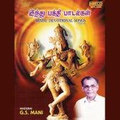 Hindu Devotional Songs, Vol. 2 by Madurai G.S. Mani