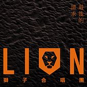 Please by Lion