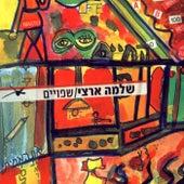 Shfuim by Shlomo Artzi