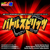 Netsuretsu! Anison Spirits the Best -Cover Music Selection- TV Anime series ''Battle Spirits'' Series de Various Artists