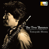 The Two Thrones - Tomoyuki Hirota vs. TOMO Hirota - by Various Artists