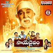 Saye Dhaivam (Original Motion Picture Soundtrack) by Various Artists