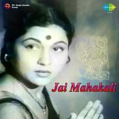 Ae Chand Mere Chand Ko (From