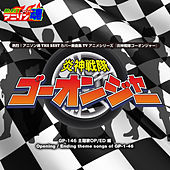 Netsuretsu! Anison Spirits the Best -Cover Music Selection- Super Hero Series ''Engine Sentai Go-onger'' by Various Artists