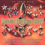 Alpha hrises epitihies 2007 von Various Artists