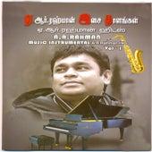 A. R. Rahman Music - Instrumental, Vol . 1 by A.R. Rahman