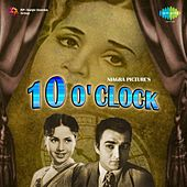 10 O'Clock (Original Motion Picture Soundtrack) by Various Artists
