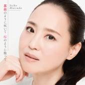 Baranoyounisaite Sakuranoyounichitte de Seiko Matsuda