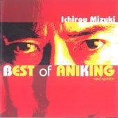 Ichiro Mizuki Best of Aniking -Red Spirits- by Ichiro Mizuki