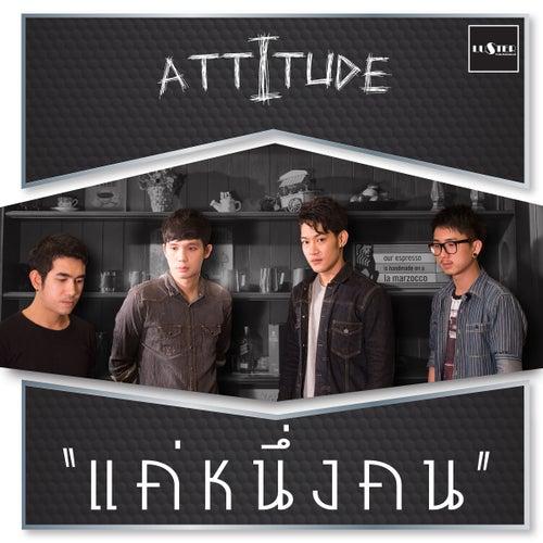 Who? by Attitude