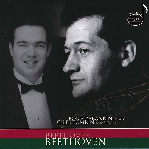 Beethoven: Piano Sonata No. 32, Six Bagatelles, An die ferne Geliebte by Giles Tomkins
