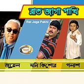Rat Jaga Pakhi de Various Artists