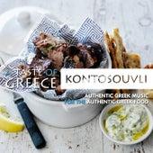 A Taste of Greece: Kontosouvli de Various Artists