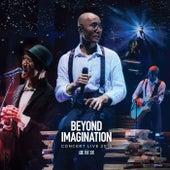 Beyond Imagination Concert Live 2016 de Lowell Lo
