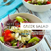 A Taste of Greece: Greek Salad by Various Artists