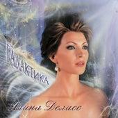Галактика by Алина Делисс