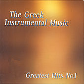 The Greek Instrumental Music Greatest Hits, Vol. 1 by Various Artists