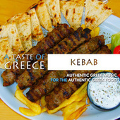 A Taste of Greece: Kebab by Various Artists