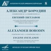 Anthology of Russian Symphony Music, Vol. 8 by Evgeny Svetlanov