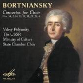 Bortniansky: Concertos for Choir Nos. 34, 2, 14, 13, 17, 31, 22, 26, 7 by Valery Polyansky