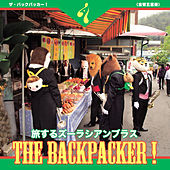 The Backpacker by Zoorasian Brass