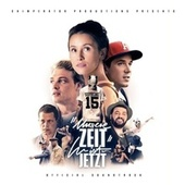 Unsere Zeit ist jetzt (Original Motion Picture Soundtrack) by Various Artists