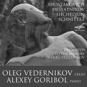 Shostakovich, Desyatnikov, Shchedrin, Schnittke by Alexey Goribol
