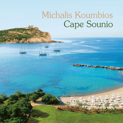 Cape Sounio by Michalis Koumbios (Μιχάλης Κουμπιός)