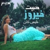 Habet Fayroz by Lamis Kan